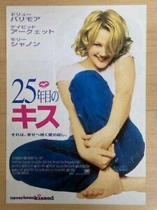 NEVER BEEN KISSED (1999) - JAPAN Movie Chirashi/Mini-Poster/Flyer - RARE! BONUS!