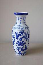 Vintage Chinese Blue and White Porcelain Baluster Vase 10""