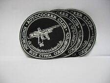 -=Autococker club=- patch Russian Autococker fans community