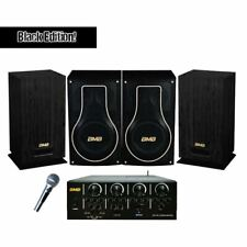 NEW! BMB Advanced Package 200W Bluetooth Amplifier w/ Vocal Speakers & Subwoofer