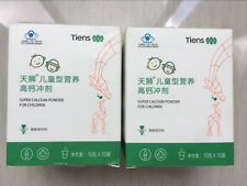(New Packing) 2 Boxes TIENS Super Calcium Powder For Children 10 bags/box
