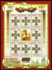 Russland 2007 Mi.1394 C Kleinbogen Kriegsorden Silbernes Georgskreuz **/MNH