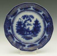"EDWARD CHALLINOR KIN SHAN ORIENTAL PLATE FLOW BLUE c.1850 ANTIQUE 8.3/4"""