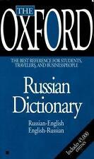The Oxford Russian Dictionary : Russian-English, English-Russian