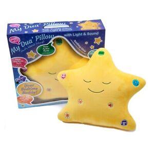 YELLOW My Dua Pillow Desi Doll Star Talking Islamic Toy Quran Baby Gift boy girl