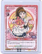 Precious Memories WORKING!! Popura Taneshima signed silver foil TCG Anime card 1