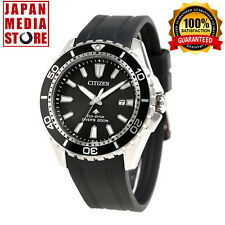 Citizen Promaster MARINE BN0190-15E Eco-Drive Diver Watch 200m - 100% Genuine