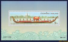 1997 THAILAND BARGE SUPHANNAHONG STAMP SOUVENIR SHEET S#1776a MNH DRAGON BOAT