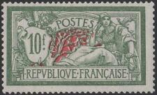 "FRANCE STAMP TIMBRE YVERT N° 207 "" MERSON 10 F VERT ET ROUGE "" NEUF xx LUXE F412"