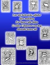 Lær Det Hebraiske Alfabet Sjov Malebog for Børn I Alle Aldre 22 Sider...