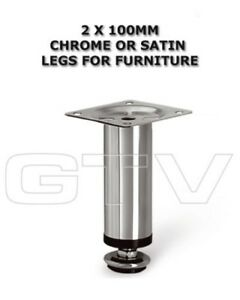 2 x Adjustable Plinth Legs in Chrome/Satin for Furniture Sofa Cabinet NM-100