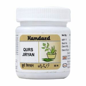 Hamdard Qurs Jiryan useful in premature ejaculation sexual weakness
