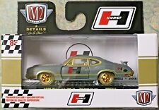 M2 Machines 1970 Oldsmobile Cutlass 442 W-30 Raw Chase - Only 250 Worldwide
