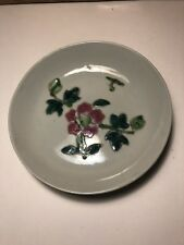Late 19th century Famille Rose Plate