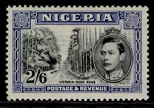 NIGERIA GVI SG58, 2s 6d black & blue, NH MINT. Cat £60.
