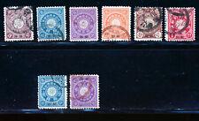 Japanische Post in Korea gestempelt MiNr. 5, 9-11, 13-15