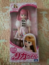 LICCA DOLL LD-14 SWEET PARADISE NEW JAPAN TOMY USA SELLER