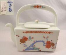 Vintage Japanese Fukagawa Seiji Porcelain Teapot Kakeimon Tea Pot Japan (EL)