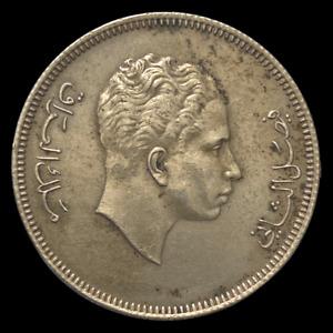 Iraq 100 fils 1953 Coin