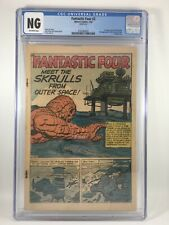 Fantastic Four #2 CGC NG Coverless - 1st appearance of the Skrulls - Key -