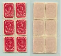 Russia USSR 1939 SC 738 Z 578 (1) A perf 12 1/2 MNH ver raster bl of 6 . f1142c7