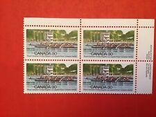 "Canadian Stamp #968i... ""'Royal Canadian Henley Regatta, stroke above N"" (mint)"