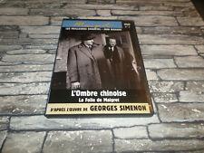 MAIGRET N° 2 L OMBRE CHINOISE + LA FOLLE DE MAIGRET - JEAN RICHARD / DVD