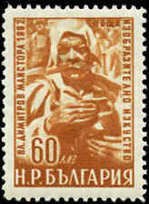 Bulgaria Scott #694 Mint