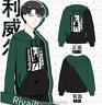 Anime Attack on Titan Levi·Ackerman Cosplay Pullover Coats Hoodies Sweatshirts