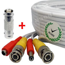 50ftX4 Power & Video Cable for Security CCTV use / Zmodo / Swann / Qsee  White