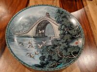 Imperial Jingdezhen Porcelain Collector Plate dated 1988 Bridge