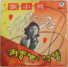 "Chang Siao Ying 張小英 45 rpm 7"" Chinese Record RHK-10"