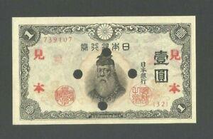 JAPAN SPECIMEN Banknote 1943 P-49s3 SB146as3J One 1 Yen UNC
