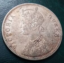 1862 BRITISH INDIA QUEEN VICTORIA ONE RUPEE SILVER COIN WITH NO DOT
