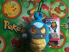Pokemon Plush Karrablast BW Banpresto keychain Stuffed doll figure toy pikachu