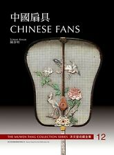 Chinese Fans - Muwen Tang Collection Series 12 - Simon Kwan
