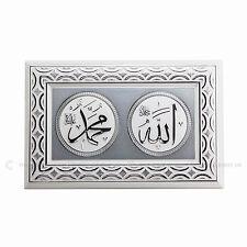 Allah mohammed nom islamique cadre mural arabe blanc argent turc 22x35