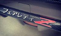 Japanese Katakana FAIRLADY Z badge Z32 Z33 Z34 240Z 260Z 280ZX 300ZX 350Z 370Z