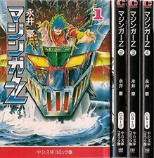 Mazinger Z comic 1-4 vol complete set Manga Anime Japan Stock Otaku Manga Japan