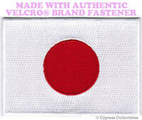 Nihon 日本 Japanese Kanji 3 inch Red and White Embroidered Patch Japan