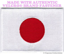 JAPAN FLAG PATCH JAPANESE EMBROIDERED TOKYO new NIPPON w/ VELCRO® Brand Fastener