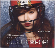 Hyuna: Bubble Pop - First Mini Album (2011) Korea / CD  TAIWAN SEALED