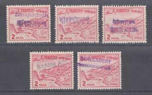 Bangladesh, Pakistan Sc 130 MLH. 1961 2p rose red w/ Bangladesh Local Ovpts