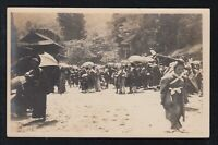 Japan 1940s (ca.) Busy Town Scene Real Photo Postcard RPPC Unused