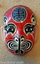 FANTASTIC Vintage Japanese Paper Mache Mask SIGNED