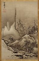 Framed Print - Traditional Oriental Artwork (Picture Asian Japanese Chinese Art)