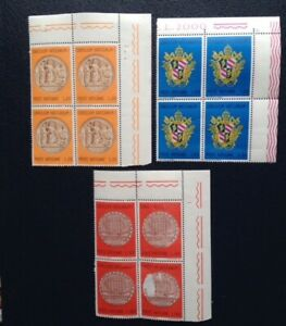 Vatican City 1970 1st Vatican Council set of unhinged mint stamps in blocks of 4