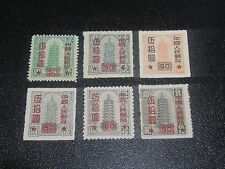 CHINA PRC 1951 Sc#111-16 Pogoda Surch Set MNH-XF