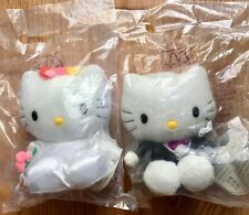 Hello Kitty Dear Daniel Wedding Gown Plush Set Sanrio McDonald's 1999