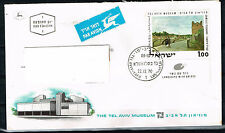 Israel Art Camile Pissarro Famous Painting 1970 stamp FDC